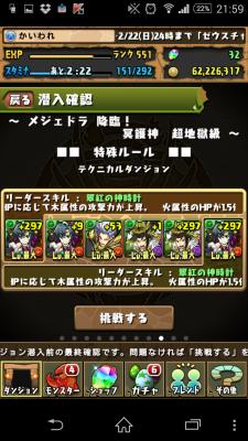 2015-02-17 125936