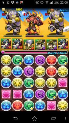 2015-02-17 130016