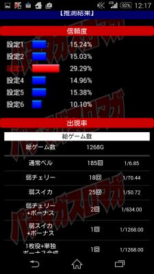 2015-02-14 031800