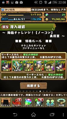 2015-02-28 130807