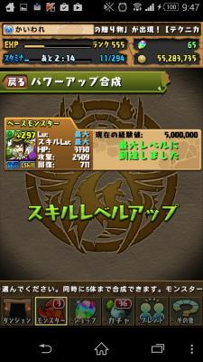 2015-02-28 004740