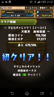 2015-03-07 123733