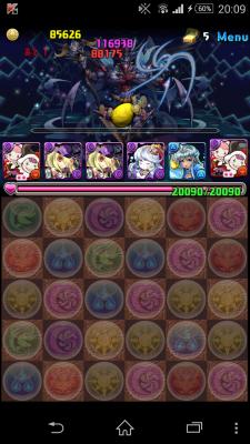2015-03-07 110914