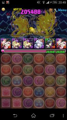 2015-03-07 114927