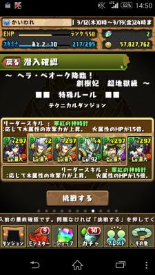 2015-03-13 055018