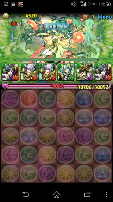 2015-03-13 055103