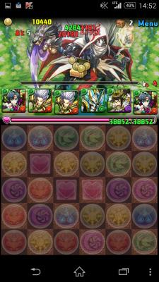 2015-03-13 055216