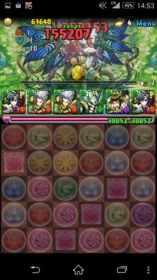 2015-03-13 055326