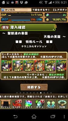 2015-03-14 002152
