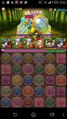 2015-03-14 002237