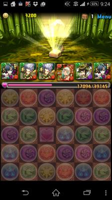 2015-03-14 002409