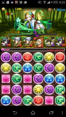 2015-03-14 002334