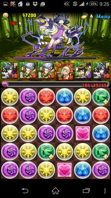 2015-03-14 002659