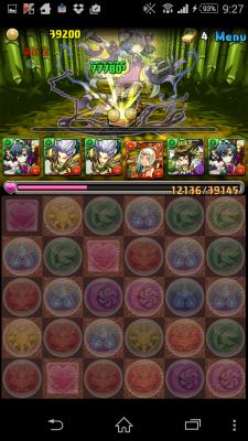 2015-03-14 002731