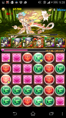 2015-03-14 002826