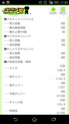 2015-03-09 02413