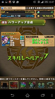 2015-03-13 234727