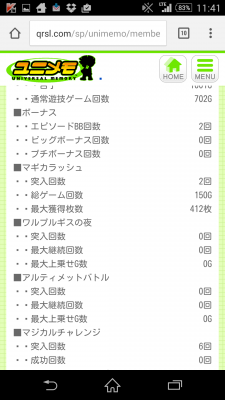 2015-03-14 024120