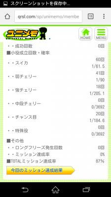 2015-03-14 060218