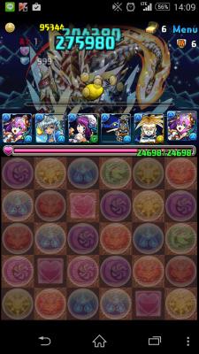 2015-03-19 050916