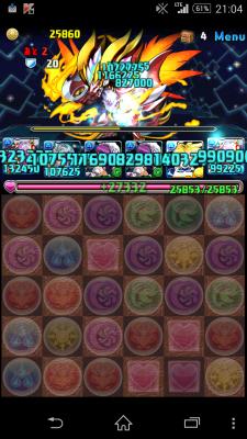 2015-03-16 120428