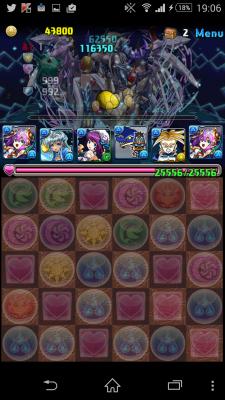 2015-03-22 100654