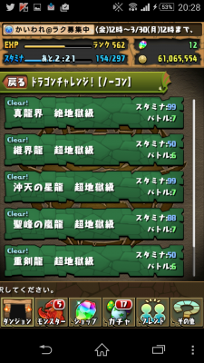 2015-03-22 112900