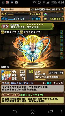 2015-03-30 153449