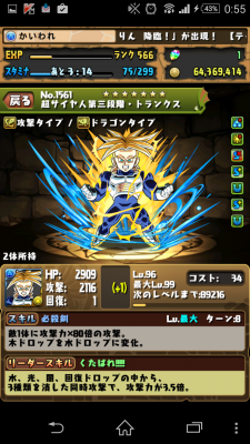 2015-03-30 155543