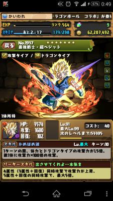 2015-03-24 154952