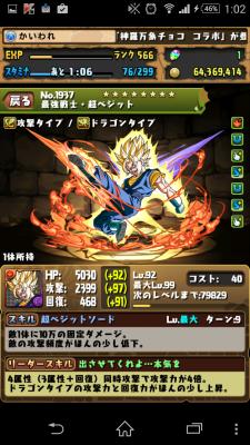 2015-03-30 160252