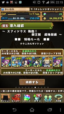 2015-04-01 131603