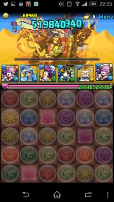 2015-04-01 132321