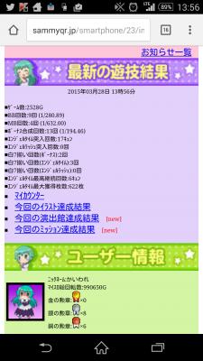 2015-03-28 045637