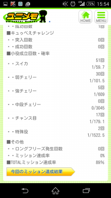 2015-03-27 065454