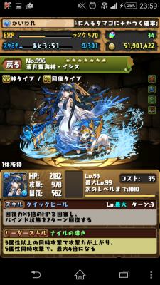 2015-04-16 145930