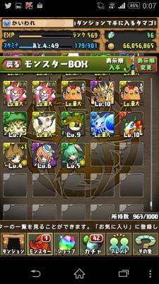 2015-04-12 150755