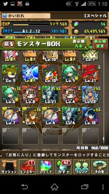2015-04-12 161031