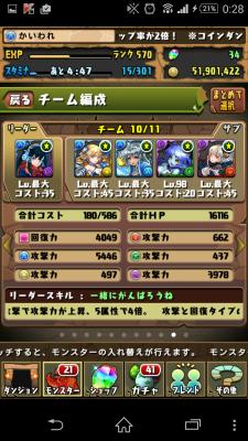 2015-04-16 152835