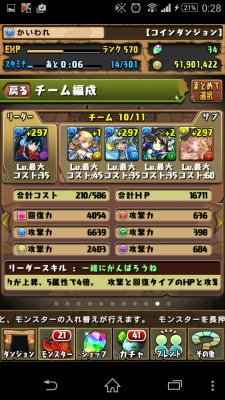 2015-04-16 152816