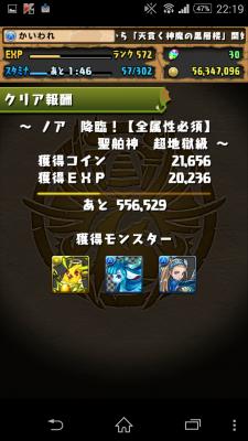 2015-04-21 131912