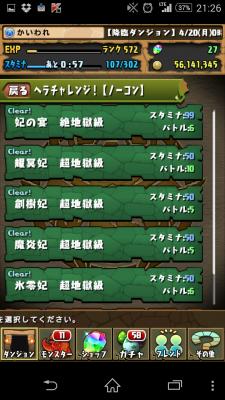 2015-04-20 122656