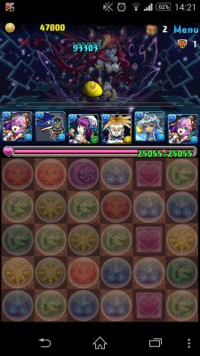 2015-04-20 05120