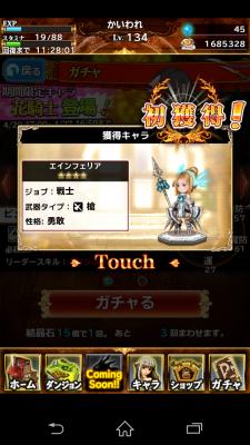 2015-04-20 163706