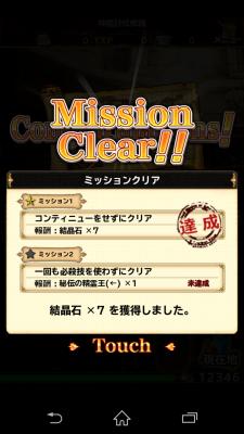 2015-04-23 011841