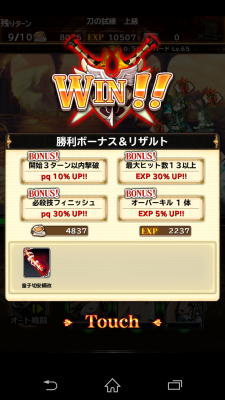 2015-04-16 045941