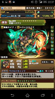 2015-04-24 133748