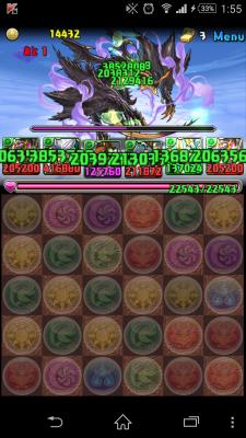 2015-04-15 165530