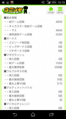 2015-04-11 071604