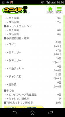 2015-04-11 071609